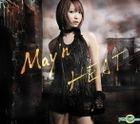 May'n - Heat (Korea Version)