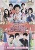 Zhen Ai Lin Bei (DVD) (Part II) (End) (Taiwan Version)