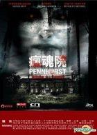 Pennhurst (2012) (DVD) (Hong Kong Version)