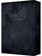 Death Note Light up the NEW world (DVD) (Deluxe Edition Complete Set) (Japan Version)
