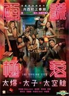 The Sinking City: Capsule Odyssey (2017) (DVD) (Hong Kong Version)