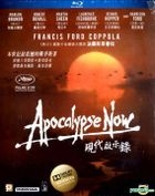 Apocalypse Now (1979) (Blu-ray) (New Version) (Hong Kong Version)