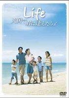Life Tengoku De Kimi Ni Aetara (DVD) (Standard Edition) (Japan Version)