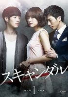 Scandal: A Shocking and Wrongful Incident (DVD) (Box 1) (Japan Version)