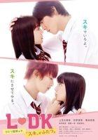 L-DK: Two Loves, Under One Roof (DVD) (Japan Version)