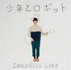 Shounen to Robot (SINGLE+DVD) (First Press Limited Edition)(Japan Version)