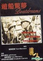 Boatdreams (Hong Kong Version)