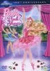 Barbie In The Pink Shoes (DVD) (Taiwan Version)