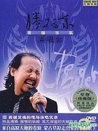 Teng Ge Er Cang Lang Le Dui Yan Chang Hui (China Version)