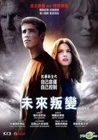 The Giver (2014) (DVD) (Hong Kong Version)