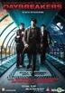 Daybreakers (DVD) (Hong Kong Version)