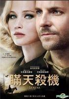 瞞天殺機 (2014) (DVD) (台湾版)