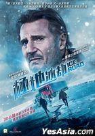 The Ice Road (2021) (DVD) (Hong Kong Version)