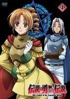 The Legend of the Legendary Heroes (DVD) (Vol.4) (Japan Version)