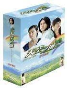 City of Sky DVD Box (Japan Version)