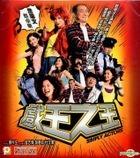 Simply Actors (VCD) (Hong Kong Version)
