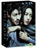 Shinobi Premium Edition (First Press Limited Edition)(Japan Version-English Subtitles)