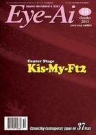 Eye-Ai (2013 October) -Kis-My-Ft2 (English Magazine)