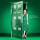 Secret Collection -GREEN- (Normal Edition)(Japan Version)