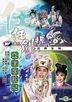 血掌奪親兒 (DVD) (新版) (香港版)