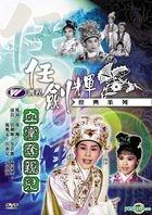 Traitorous Queen (DVD) (New Version) (Hong Kong Version)