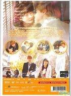 Marmalade Boy (2018) (DVD) (Taiwan Version)