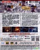 Trivisa (2016) (Blu-ray) (Hong Kong Version)