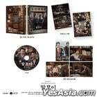 Mal-Mo-E: The Secret Mission (DVD) (First Press O-Ring Sleeve Limited Edition) (Korea Version)