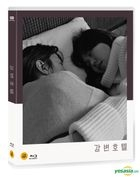 Hotel by the River (Blu-ray) (Korea Version)