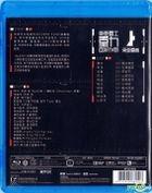 Blame! (2017) (Blu-ray) (Hong Kong Version)