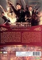 龍門飛甲 (2011) (DVD) (單碟版) (タイ版)