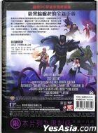 Justice League: Dark (DVD) (Taiwan Version)