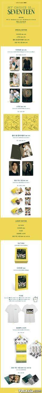 D-icon Vol.12 My Choice is... Seventeen (Won Woo)
