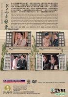 Bottled Passion  (DVD) (End) (English Subtitled) (TVB Drama) (US Version)