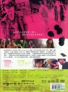 Honey Pupu (DVD) (2-Disc Deluxe Edition) (English Subtitled) (Taiwan Version)