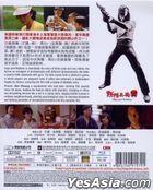 Cops And Robbers (1979) (Blu-ray) (Hong Kong Version)