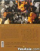 Flowers of Shanghai (1998) (Blu-ray) (4K Restored Edition) (Taiwan Version)