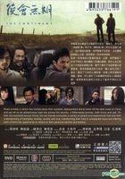 The Continent (2014) (DVD) (Hong Kong Version)