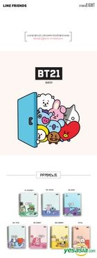 BT21 PP Cover Notebook (COOKY)