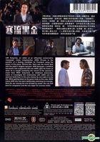 Inside Men (2016) (DVD) (Hong Kong Version)