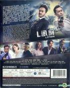 L Storm (2018) (Blu-ray) (Hong Kong Version)