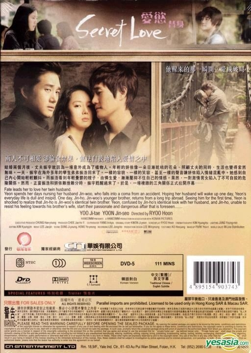 Love movie korean secret the Nonton Secret