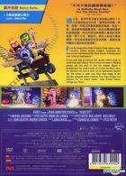 Inside Out (2015) (DVD) (Hong Kong Version)