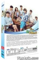 For You In Full Blossom (DVD) (Ep. 1-16) (End) (Korean Dubbed) (English Subtitled) (SBS TV Drama) (Singapore Version)