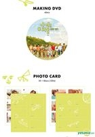 NCT 127 Photobook - Hello! #Seoul (Making DVD + Photo Card) (Korea Version)