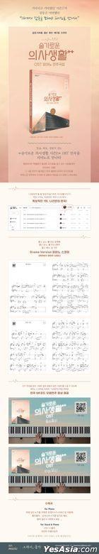 Hospital Playlist Season 2 OST Piano Score Spring Book