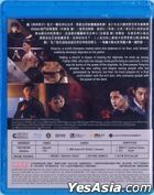 The Divine Fury (2019) (Blu-ray) (Hong Kong Version)