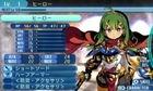 Sekaiju no Meikyuu X (Cross) (3DS) (Japan Version)
