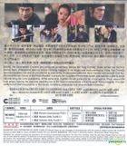House Of Flying Daggers (Blu-ray) (English Subtitled) (Hong Kong Version)