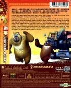 Boonie Bears Homeward Journey (Blu-ray) (Hong Kong Version)